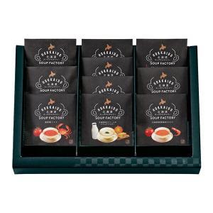匠菴謹製 極 北海道 こだわりスープファクトリー KGP-030SP2 食品 ギフト セット 贈り物...