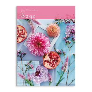 雑貨からグルメまで。多彩なラインナップと洗練されたセレクションの総合カタログギフト。明るいお花柄の写...