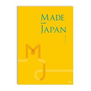 Made In Japan メイドインジャパン <MJ06> カタログギフト i-chie