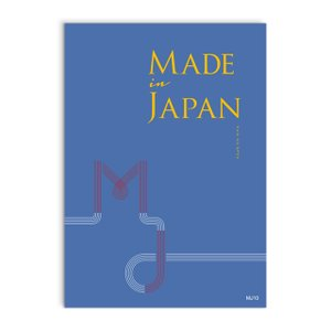 Made In Japan メイドインジャパン <MJ10>  カタログギフト i-chie