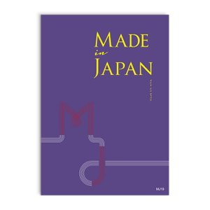 Made In Japan メイドインジャパン <MJ19> カタログギフト i-chie