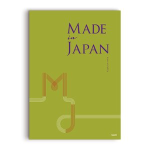 Made In Japan メイドインジャパン <MJ21> カタログギフト i-chie