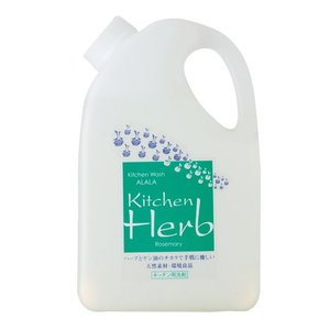 ハーブとヤシ油のチカラで手肌に優しい。イワタニ アララ (ALALA) シリーズの洗浄成分は100%...