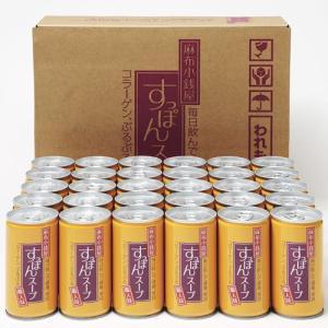 イワタニ 麻布小銭屋 すっぽんスープ 30缶セット 送料無料|i-collect|02