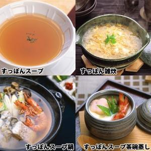 イワタニ 麻布小銭屋 すっぽんスープ 30缶セット 送料無料|i-collect|05