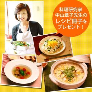 イワタニ 麻布小銭屋 すっぽんスープ 30缶セット 送料無料|i-collect|06
