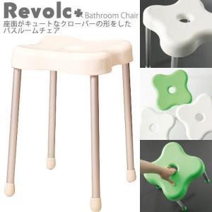 revolc≪レボルク≫バスチェアーL/白(座面がキュートなクローバーの形をしたシャワーチェアー)|i-collect
