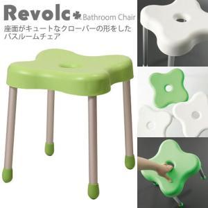 revolc≪レボルク≫バスチェアーS/緑(座面がキュートなクローバーの形をしたシャワーチェアー)|i-collect