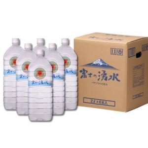 富士の湧水 ペットボトル2L 6本セット【送料別商品】...