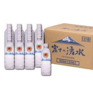 富士の湧水 ペットボトル500ml 24本セット【送料別商品...