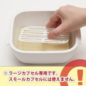 電子レンジで簡単!便利な調理器具グルラボ用 ヘ...の詳細画像1