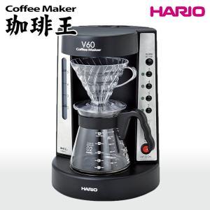 追求したのは「ハンドドリップ」の美味しさ。V60ハンドドリップコーヒーの味わいをご家庭で簡単に。そし...