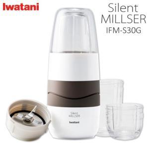 型式:IFM-S30G カラー:ホワイト 商品サイズ:幅11.4cm×高さ27.4cm 商品重量:約...