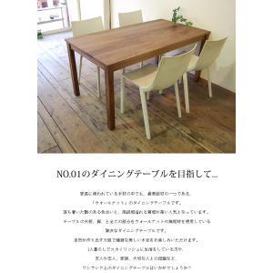 ダイニングテーブル 北欧 ウォールナット 無垢材 幅150 4人 おしゃれ シンプル 国産 サイズオーダー No1 i-company 02