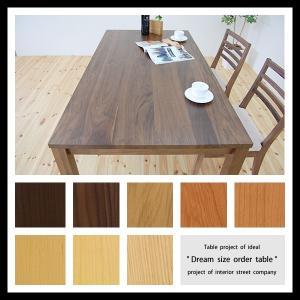 板見本(板サンプル)オーダーメイド 特注 別注用/ダイニングテーブル 食卓テーブル カフェテーブル 食堂テーブル 机 棚板/ウォールナット オークの写真