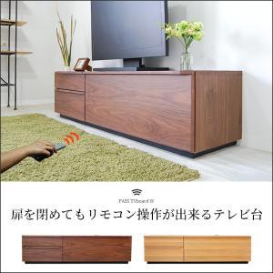 テレビ台 テレビボード ローボード 120 140 160 180 200 おしゃれ 北欧 日本製 収納 完成品 パス W NEW|i-company