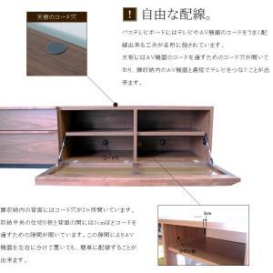 テレビ台 テレビボード ローボード 120 140 160 180 200 おしゃれ 北欧 日本製 収納 完成品 パス W NEW|i-company|13