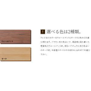 テレビ台 テレビボード ローボード 120 140 160 180 200 おしゃれ 北欧 日本製 収納 完成品 パス W NEW|i-company|14