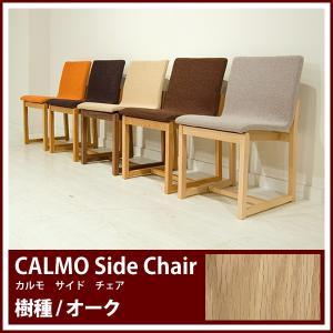 ダイニングチェア 天然木 木製 レザー ファブリック/北欧 合皮 布地 クッション カバー/食卓イス 食卓椅子/完成品 国産 CALMO Side Chair オーク|i-company