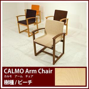 ダイニングチェア 肘付き 肘掛 天然木 木製 レザー ファブリック/北欧 合皮 布地 クッション カバー/食卓イス 食卓椅子 CALMO Arm Chair ビーチ i-company