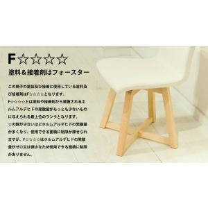 ダイニングチェア 回転椅子 天然木 木製 レザー ファブリック 北欧 合皮 布地  回転チェア 食卓イス 食卓椅子  TORINO Round Chair|i-company|12