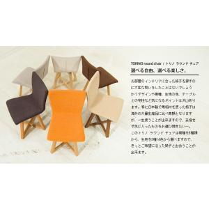ダイニングチェア 回転椅子 天然木 木製 レザー ファブリック 北欧 合皮 布地  回転チェア 食卓イス 食卓椅子  TORINO Round Chair|i-company|03