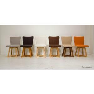 ダイニングチェア 回転椅子 天然木 木製 レザー ファブリック 北欧 合皮 布地  回転チェア 食卓イス 食卓椅子  TORINO Round Chair|i-company|05