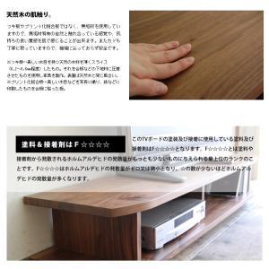 テレビ台 テレビボード ローボード 完成品 北欧 無垢 ウォールナット 木製 120  国産 日本製 Mini120|i-company|03