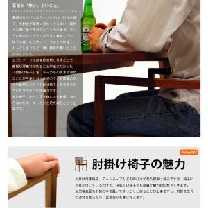 ダイニングテーブル 4人 150 北欧 無垢材 ウォールナット おしゃれ カフェテーブル 肘掛け椅子が収まる  日本製 セブンテーブル|i-company|03