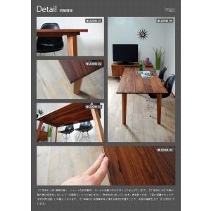ダイニングテーブル 4人 150 北欧 無垢材 ウォールナット おしゃれ カフェテーブル 肘掛け椅子が収まる  日本製 セブンテーブル|i-company|04