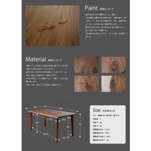 ダイニングテーブル 4人 150 北欧 無垢材 ウォールナット おしゃれ カフェテーブル 肘掛け椅子が収まる  日本製 セブンテーブル|i-company|05