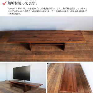 テレビ台 ローボード テレビボード シンプル 無垢 木製 おしゃれ 北欧 幅150  完成品 日本製 konoji150|i-company|03