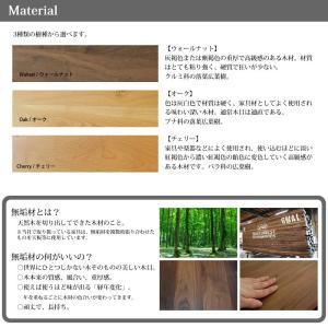 テレビ台 ローボード テレビボード シンプル 無垢 木製 おしゃれ 北欧 幅150  完成品 日本製 konoji150|i-company|04