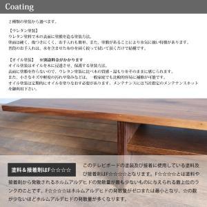 テレビ台 ローボード テレビボード シンプル 無垢 木製 おしゃれ 北欧 幅150  完成品 日本製 konoji150|i-company|05