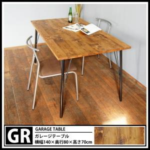 ダイニングテーブル 4人 鉄脚 アイアン 古材風 ヴィンテージ風 西海岸風 無垢材 140 国産 サイズオーダー GRテーブル|i-company