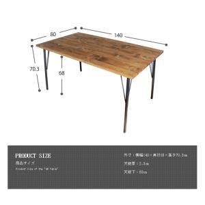 ダイニングテーブル 4人 鉄脚 アイアン 古材風 ヴィンテージ風 西海岸風 無垢材 140 国産 サイズオーダー GRテーブル|i-company|03
