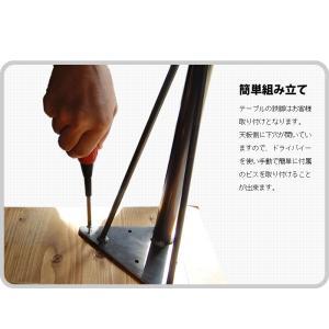 ダイニングテーブル 4人 鉄脚 アイアン 古材風 ヴィンテージ風 西海岸風 無垢材 140 国産 サイズオーダー GRテーブル|i-company|05