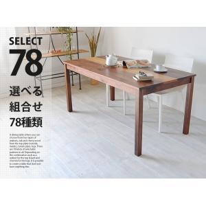 ダイニングテーブル テーブル サイズオーダー 天然木 木製 無垢材 北欧 おしゃれ 日本製 セレクトテーブル i-company 02