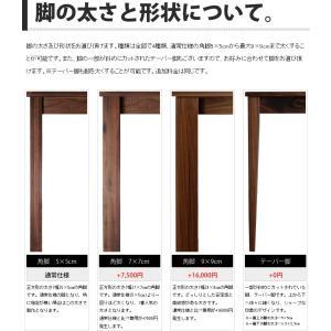 ダイニングテーブル テーブル サイズオーダー 天然木 木製 無垢材 北欧 おしゃれ 日本製 セレクトテーブル i-company 11