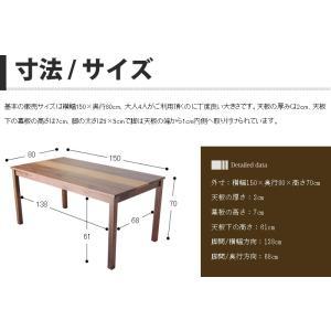 ダイニングテーブル テーブル サイズオーダー 天然木 木製 無垢材 北欧 おしゃれ 日本製 セレクトテーブル i-company 12