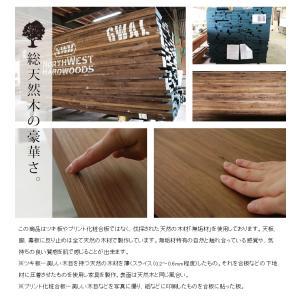 ダイニングテーブル テーブル サイズオーダー 天然木 木製 無垢材 北欧 おしゃれ 日本製 セレクトテーブル i-company 15