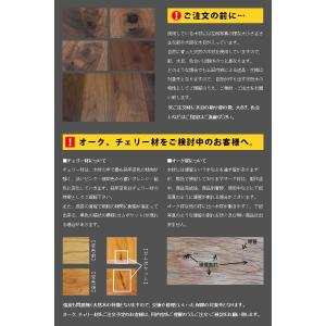 ダイニングテーブル テーブル サイズオーダー 天然木 木製 無垢材 北欧 おしゃれ 日本製 セレクトテーブル i-company 18