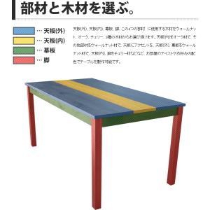 ダイニングテーブル テーブル サイズオーダー 天然木 木製 無垢材 北欧 おしゃれ 日本製 セレクトテーブル i-company 09