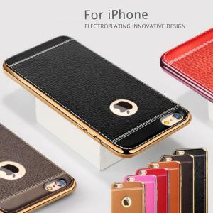 iPhone6sPlus ケース カバー ジャケット iPhone6Plus メッキ フレーム ライチ模様 レザー加工 シボ加工|i-concept