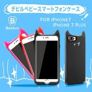【在庫一掃セール】 iPhone8 ケース カバー ジャケット iPhone7  耐衝撃 レディース かわいい おしゃれ DEVIL BABY FUNNY デビルキャラクター|i-concept