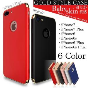 【在庫一掃セール】 iPhone7 ケース 軽量 耐衝撃 iPhone6 iPhone6s Plus ジャケット アイフォン アイフォンケース スマホケース おしゃれ かっこいい メッキ|i-concept