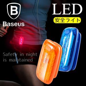 LED ライト ランニング ジョギング サイクリング 防水 点滅 点灯 夜間 クリップ型 事故防止 電池付き 最新OS対応|i-concept