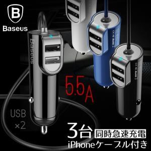 カーチャージャー ケーブル付属 充電器 iPhone Android USB 2口 5.5A 12V 24V シガーソケット 急速充電 PL保険加入済み i-concept