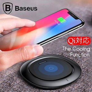 Qi ワイヤレス充電器 無接点 充電 置くだけ 充電 iPhoneX iPhone8 8Plus Galaxy PL保険加入済み|i-concept