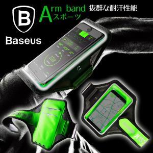 スマートフォン アームバンド リストバンド 防水 iPhone スマホ ランニング ジョギング サイクリング トレーニング スポーツ ケース|i-concept